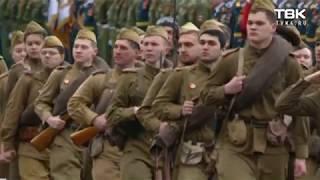 День Победы - шествие в Красноярске