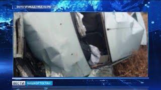 В Башкирии иномарка не вписалась в поворот: погиб человек