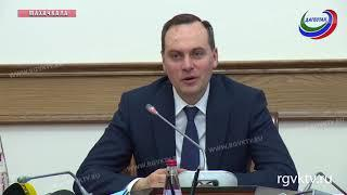 В правительстве Дагестана обсудили поддержку малого и среднего бизнеса