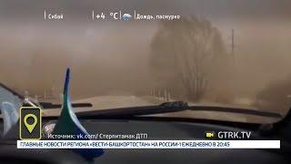 Водители попали в песчаную бурю на трассе в Башкирии