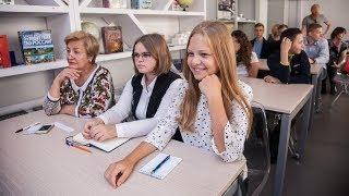 Югорских школьников эмоционально готовят к ЕГЭ