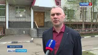 В Поморье на неделю раньше снимут ограничения для проезда большегрузов