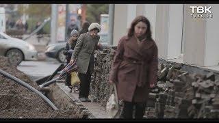 О чем речь?: дорожный ремонт в Красноярске