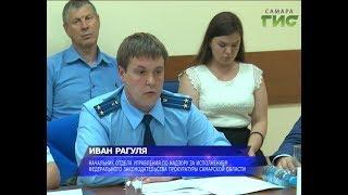 Областная прокуратура внесла представление об отмене разрешения на строительство крематория