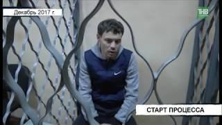 В Казани стартовал процесс в отношении предполагаемого насильника 8-летней девочки - ТНВ