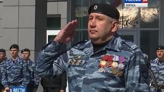 Кировский ОМОН отметил 25-летний юбилей (ГТРК Вятка)