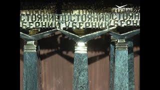 """ТРК """"ГУБЕРНИЯ"""" празднует 9-летие"""
