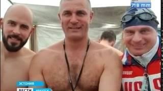 За звание самых сильных пловцов планеты борются иркутские «моржи» в Таллине