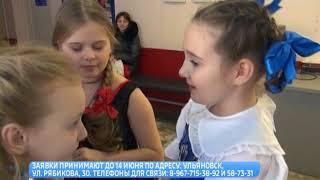 «Голоса Ульяновска»