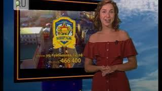 Прогноз погоды с Ксенией Аванесовой на 15 августа