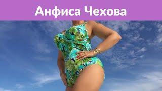 Анфиса Чехова затмила Ксению Собчак