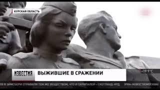 Последние Известия 05.07.2018 5TV Петербург 5.07.18