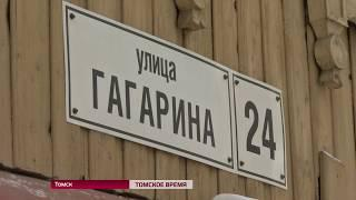 В доме в центре Томска падают люстры и сыпется штукатурка
