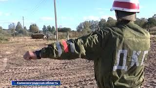 В Калининградской области проходят масштабные учения военных