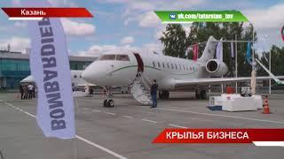 Развитие деловой авиации России и Татарстана - ТНВ