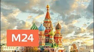 Синоптики порадовали прогнозом на 9 мая - Москва 24