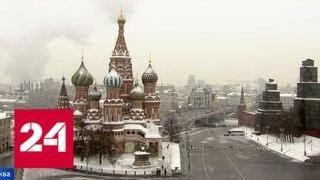 Атмосферное давление в Москве идет на рекорд - Россия 24