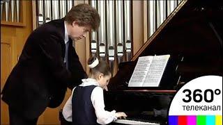 В Видном прошел мастер-класс для юных музыкантов