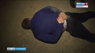 Житель Смоленской области задержан за организацию интим-агентства