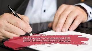 Вытегорского чиновника оштрафовали за махинации при строительстве моста