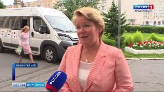 В Архангельске стартовала акция «Поможем детям Поморья»