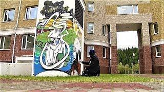 Почему в Ханты-Мансийске не приживается стрит-арт