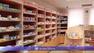Мордовия получит средства на развитие паллиативной медицинской помощи