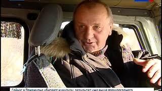 """Репортаж """"Путепровод: быть или не быть"""""""