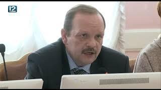 Омск: Час новостей от 20 сентября 2018 года (17:00). Новости