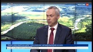 Дороги, медицина, детсады: большое интервью с Андреем Травниковым