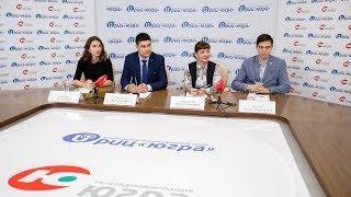 Брифинг РИЦ «Югра» на тему:  «Завершение этапа проекта «Молодёжная лига управленцев Югры»