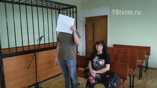 Суд арестовал жителя Саранска