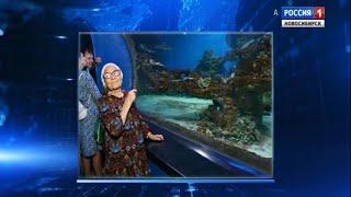 91-летняя путешественница-блогер из Красноярска поделилась впечатлениями о Новосибирске