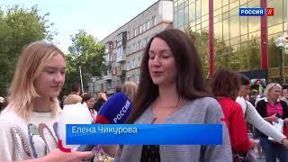 Пермь. Новости культуры  20 августа 2018