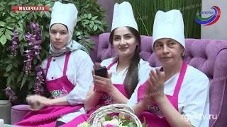 Не торты, а произведения искусства! В Махачкале открылся первый республиканский фестиваль кондитеров