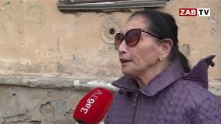 Как слабовидящая старушка из Читы добивается от чиновников выполнения их обязанностей