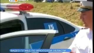Инспектор ГИБДД из Иркутска вошёл в десятку лучших водителей СФО