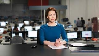 Выпуск новостей в 17:00 CET с Эльзой Газетдиновой