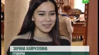 Челябинцы написали Большой этнографический диктант