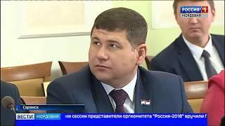 В Саранске прошла очередная сессия городского совета депутатов