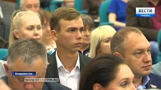 Во Владивостоке состоялся Четвёртый гражданский форум, посвященный патриотизму