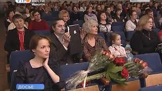 «Пять вечеров с большим оркестром»  Иркутская областная филармония открывает 80 й сезон