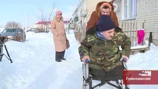 Инвалиду-колясочнику из Мордовии предоставили неблагоустроенную квартиру