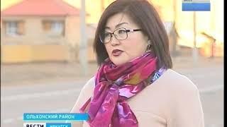 В Ольхонском районе под угрозой сноса дома местных жителей