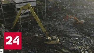 В Москве началась активная фаза сноса Ховринской больницы - Россия 24