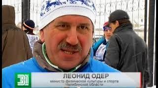 """Отсутствие снега не помеха. Несмотря на погоду, челябинские спортсмены вышли на старт """"Лыжни России"""""""