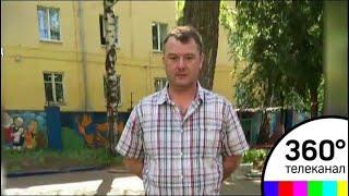 В Нижнем Новгороде семейная драма превратилась в шпионский детектив