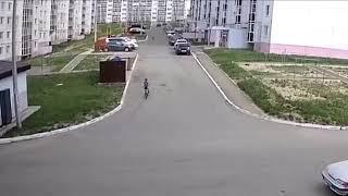 ДТП с Ребёнком на велосипеде