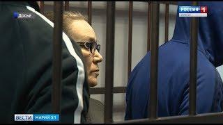 Верховный суд Марий Эл удвоил штраф экс-министру госимущества Марий Эл Наталье Хайрулловой
