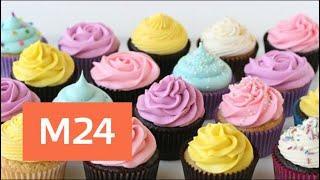 """Необычными десертами угощают сегодня гостей фестиваля """"Цветочный джем"""" - Москва 24"""